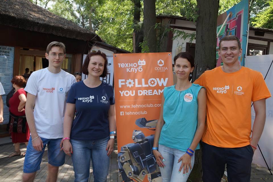 Юлия Сулимова на Гешефт Garage Sale 23-24 июля, где прошла публичная презентация совместного #ITClusterOdessa проекта Техноклуб
