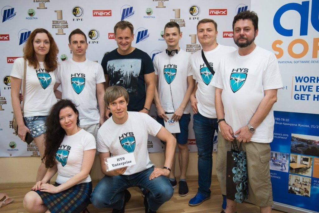 Участники одной из программ ИТ-компании