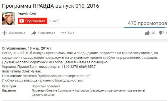 14232649_1825433241023916_7112822995562799064_n Одесские афганцы и мэрия спонсируют террористов