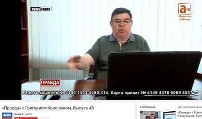 14233075_1825433224357251_9174592081795150217_n Одесские афганцы и мэрия спонсируют террористов