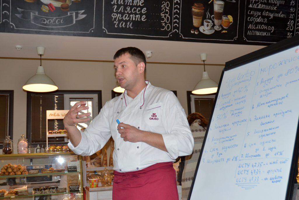 Андрей Залогин - джелатомен, объясняет детям, в чем отличие между фабричным мороженым и итальянским