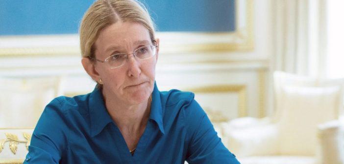 Министр здравохранения рассказала в Одессе о новой медицинской реформе (ФОТО)