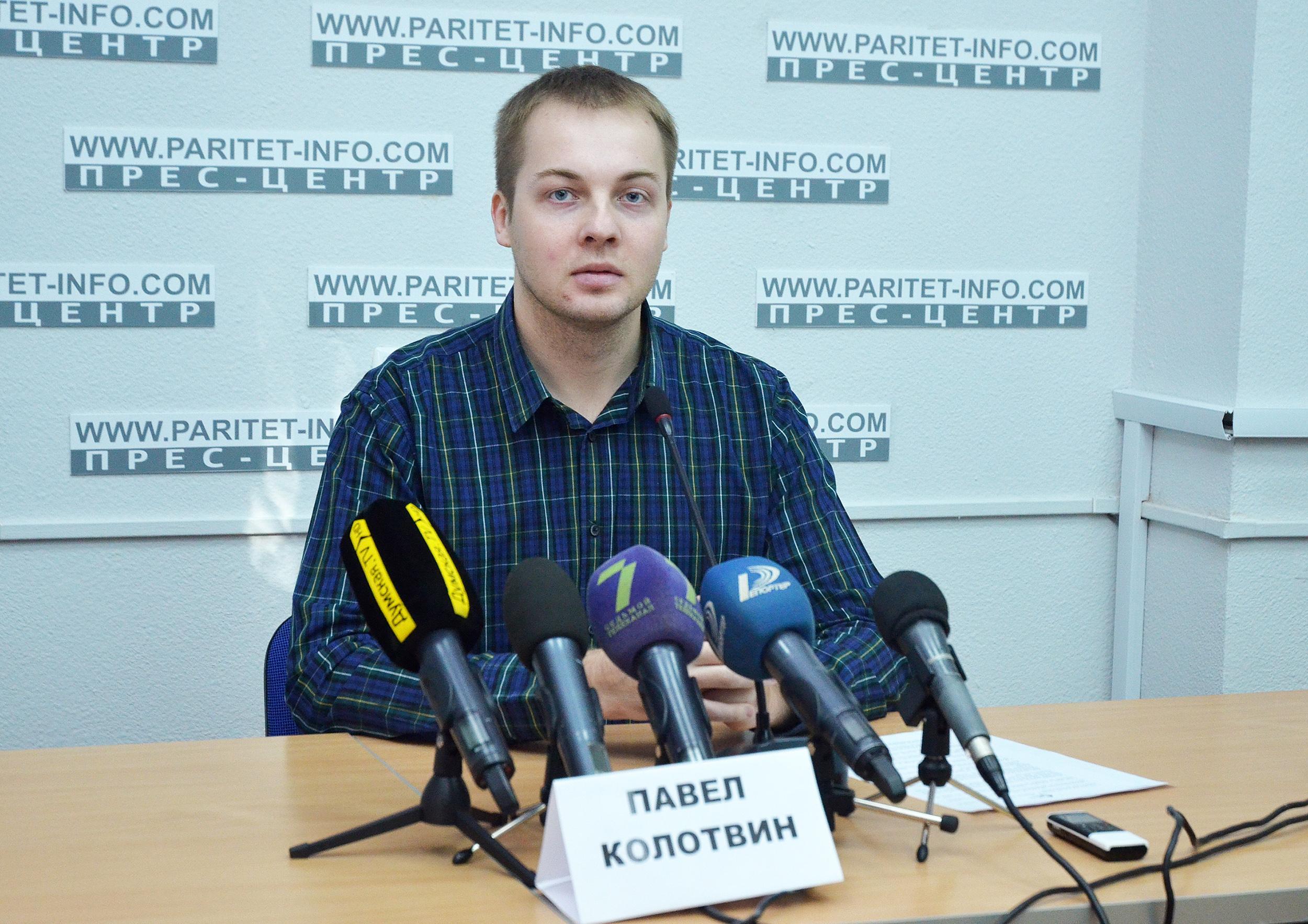 Павел Колотвин, координатор Всеукраинского движения против политической коррупции