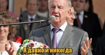 Недавно и всегда: Как скандальный мэр Черноморска построил успешную бизнес-империю (ФОТО)