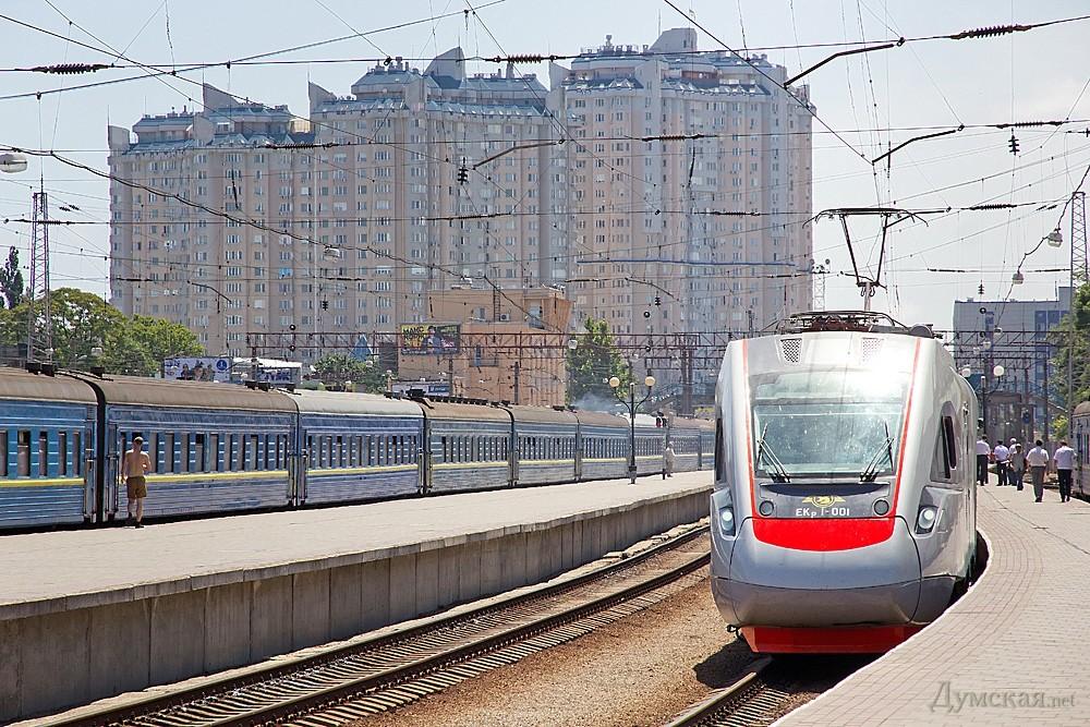 Харьков одесса расписание поездов