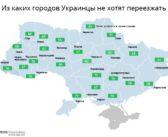 Из Одессы мало кто хочет переезжать. Исследование