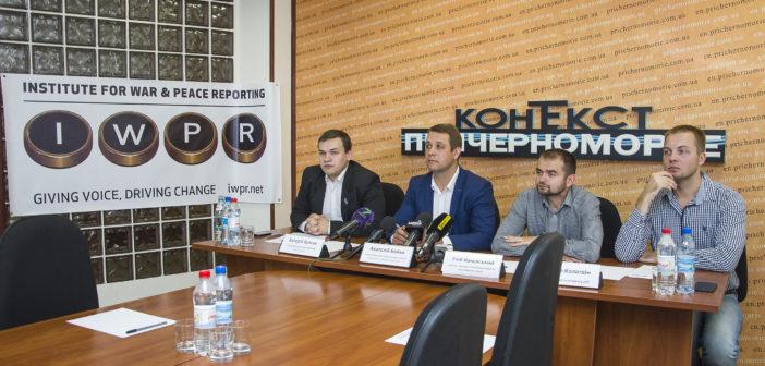 Центр публичных расследований выявил возможные схемы на 1,5 миллиарда гривен