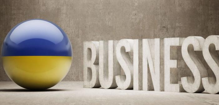 Бізнес вірить в Україну попри низку невирішених проблем