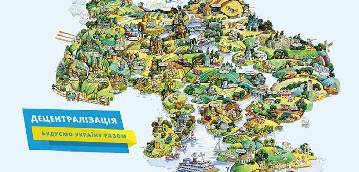 Вибори до ОТГ Одеської області: проблеми та прогнози