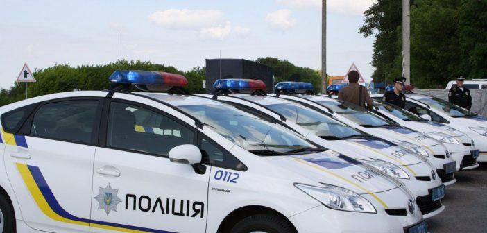 Реформа правоохоронної системи: чи стала поліція ближчою до людей?