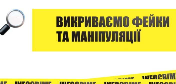 Політична джинса через суд над Трухановим та емоційні заголовки. Тижневий огляд основних маніпуляцій у ЗМІ Одещини