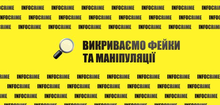 В Одеських медіа зростає кількість прихованої політичної реклами. Тижневий огляд інфопростору